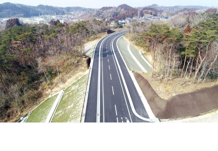 根廻磯崎線道路整備測量設計業務委託